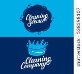 set of hand written lettering... | Shutterstock .eps vector #538298107
