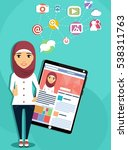 arab girl with tablet computer... | Shutterstock .eps vector #538311763