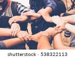 hands were a collaboration...   Shutterstock . vector #538322113