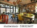 interior of a modern urban... | Shutterstock . vector #538323697
