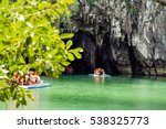 the underground river of puerto ... | Shutterstock . vector #538325773