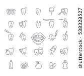 set of dental icons | Shutterstock .eps vector #538328527