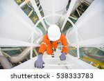 offshore oil and gas industrial ... | Shutterstock . vector #538333783