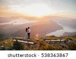 honeymoon couple kiss and... | Shutterstock . vector #538363867