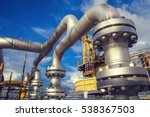 offshore industry oil and gas... | Shutterstock . vector #538367503
