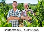 Two  Positive Smiling Gardener...