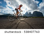woman by road cycling... | Shutterstock . vector #538407763