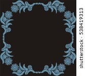 beautiful winter frame. vector... | Shutterstock .eps vector #538419313