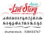 vector alphabet. love story.... | Shutterstock .eps vector #538433767