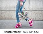 paris march 7  2016. street... | Shutterstock . vector #538434523