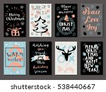 merry christmas  happy new year ... | Shutterstock .eps vector #538440667