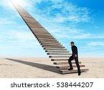 concept conceptual 3d... | Shutterstock . vector #538444207