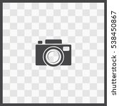 camera vector icon. isolated...