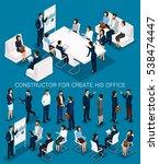 business people isometric set... | Shutterstock .eps vector #538474447