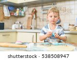 little blond kid plays with... | Shutterstock . vector #538508947