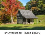 a small log cabin located along ... | Shutterstock . vector #538515697