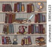 vintage books library  vector... | Shutterstock .eps vector #538516123