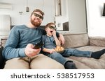photo of surprised happy father ... | Shutterstock . vector #538517953