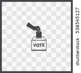 vote ballot vector icon.... | Shutterstock .eps vector #538545127