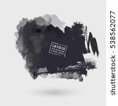 vector splats splashes and... | Shutterstock .eps vector #538562077