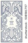modern retro vintage linear... | Shutterstock .eps vector #538581757