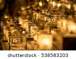 candle holder  | Shutterstock . vector #538583203