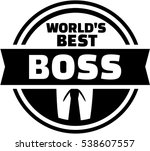 world's best boss button | Shutterstock .eps vector #538607557