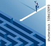 puzzled businessman standing in ... | Shutterstock .eps vector #538615093
