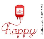 blood bag type happy red color... | Shutterstock .eps vector #538616713