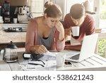 couple facing financial problem ... | Shutterstock . vector #538621243