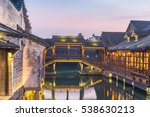 wuzhen  a famous water town in...   Shutterstock . vector #538630213