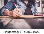 soft focus hands of a young... | Shutterstock . vector #538631023
