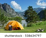 The Camping Tent Near Mountain...