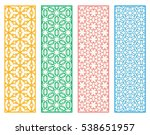 decorative doodle lace borders... | Shutterstock .eps vector #538651957