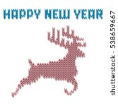 knitted deer and inscription... | Shutterstock . vector #538659667