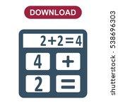 calculator icon vector flat... | Shutterstock .eps vector #538696303