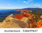 handsome rock formation in the... | Shutterstock . vector #538699837