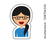 businesswoman avatar isolated... | Shutterstock .eps vector #538706143