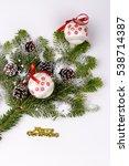 christmas | Shutterstock . vector #538714387