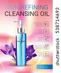 deep cleansing oil ads. vector... | Shutterstock .eps vector #538714693