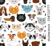 dog and cat seamless pattern.... | Shutterstock .eps vector #538723777
