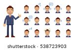 set of businessman emoticons.... | Shutterstock .eps vector #538723903