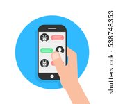messages with chatbot in phone. ... | Shutterstock .eps vector #538748353