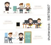set of collaborative teamwork... | Shutterstock .eps vector #538750807