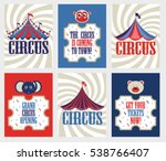 set of 6 cute creative cards... | Shutterstock .eps vector #538766407
