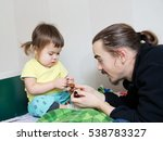 father and daughter playing ... | Shutterstock . vector #538783327