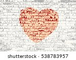 Brick Wall With Painted Heart...