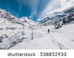 man hiking with snowshoes in... | Shutterstock . vector #538852933