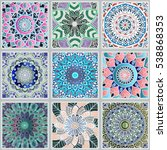 colorful floral seamless...   Shutterstock .eps vector #538868353