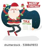 santa claus concept design...   Shutterstock .eps vector #538869853